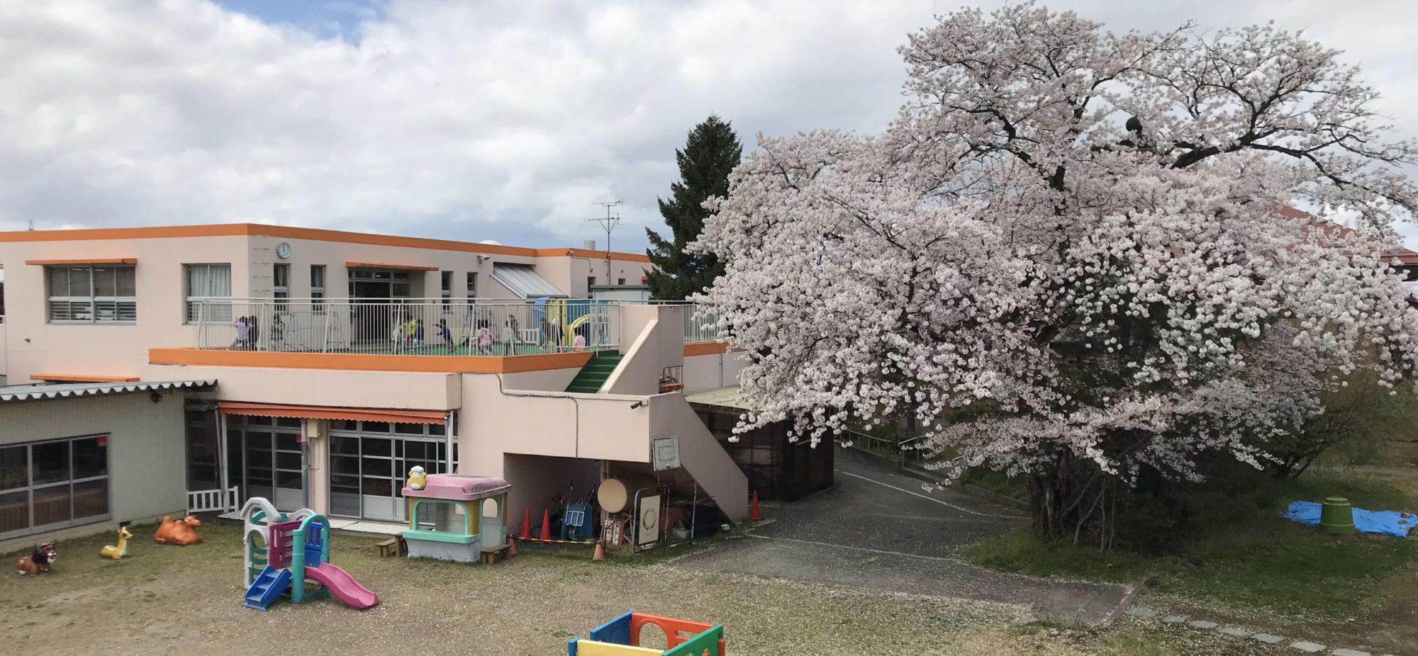 栄徳寺保育園
